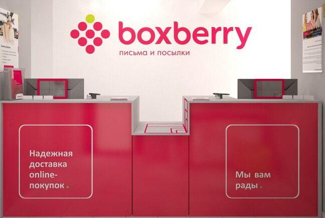 Boxberry по россии http ib rencredit